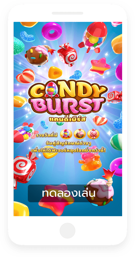 Review PG SLOT Candy Burst Phone