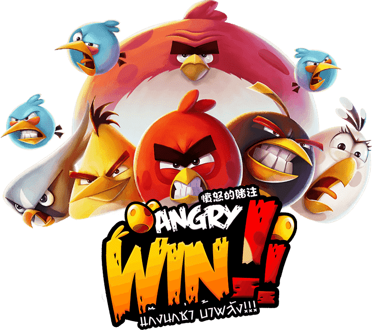 Review PG SLOT ANGRY WIN